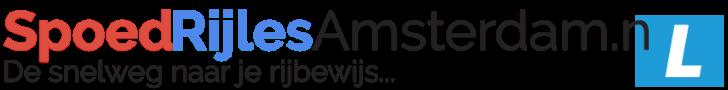 Rijles in Amsterdam | Spoed rijles Amsterdam | Rijschool